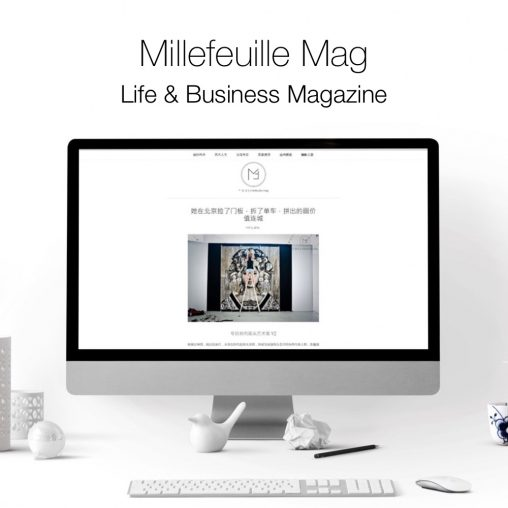 Millefeuille Agency - Millefeuille Mag