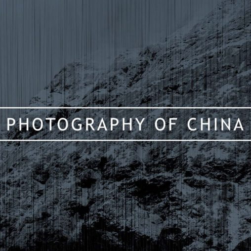 Millefeuille Agency - Photography of China
